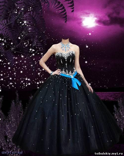 Как сделать в фотошопе длинное платье